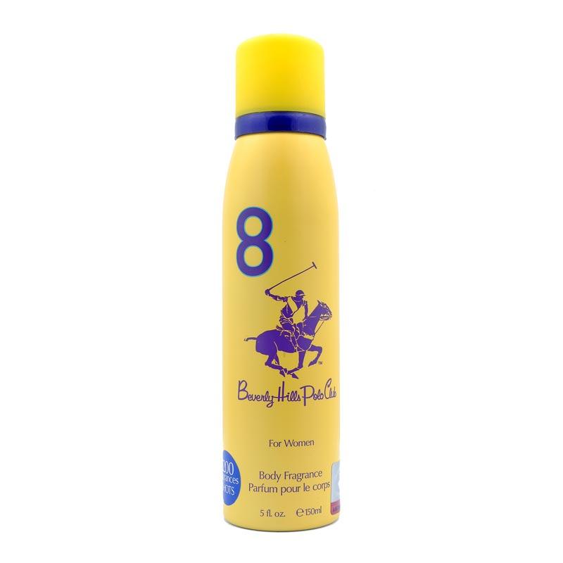 BHPC No. 8 Deodorant
