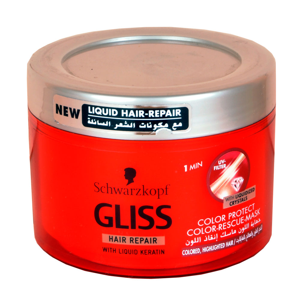 Schwarzkopf Gliss Color Protect Mask