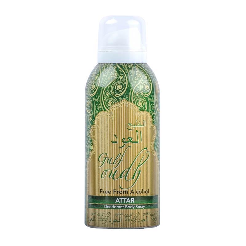 JBJ Gulf Oudh Alcohol Free Deodorant