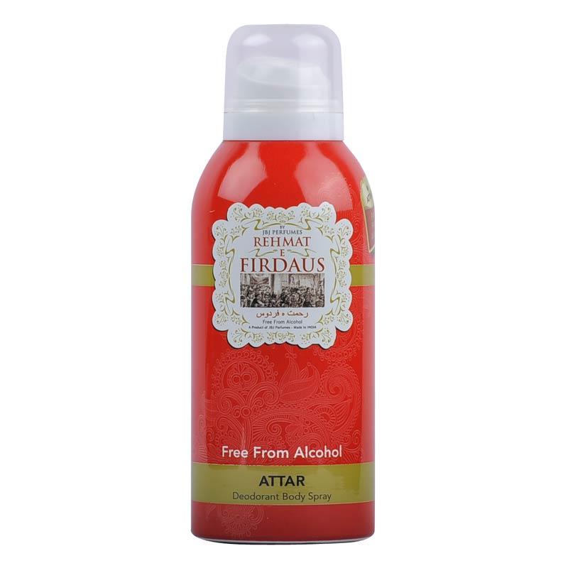 JBJ Rehmat-E-Firdaus Alcohol Free Deodorant