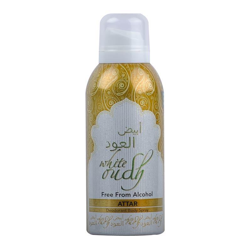 JBJ White Oudh Alcohol Free Deodorant