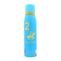 BHPC No. 2 Deodorant