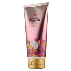 Dear Body Coconut Passion Ultra Moisturizing Hand And Body Cream