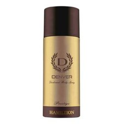 Denver Hamilton Prestige Deodorant Spray