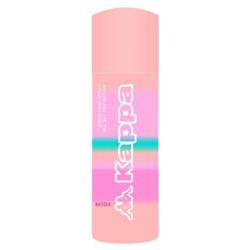Kappa Moda All Day Protection Deodorant Spray
