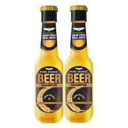 Park Avenue Pack of 2 Beer Shampoo