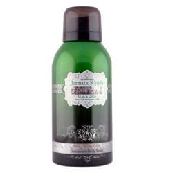 JBJ Jannat E Khuda Green Alcohol Free Deodorant
